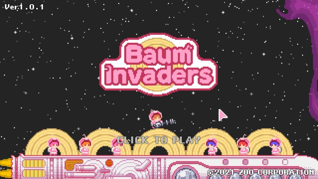 【バウムインベーダー】エイリアンからバームクーヘンを守り抜け!(レビュー)